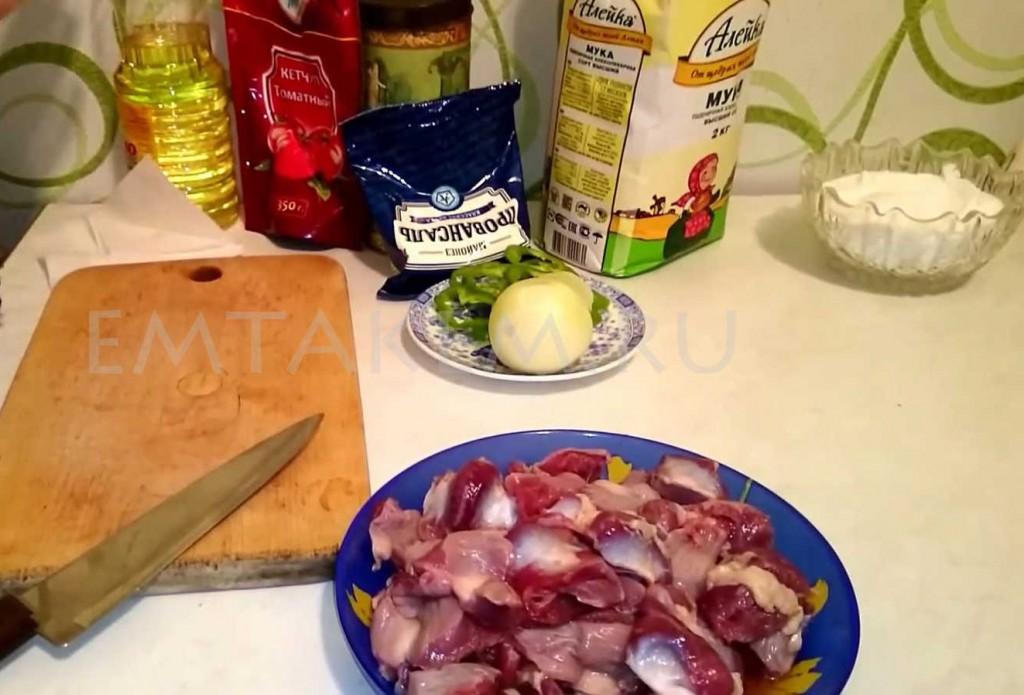 Готовка куриных желудков